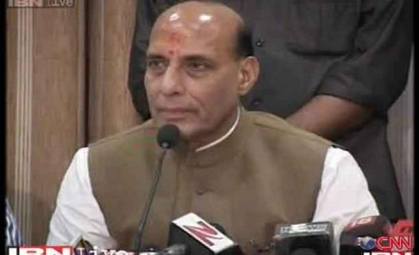 श्री राजनाथ सिंह द्वारा गोवा के विजय संकल्प रैली में दिया गया पूरा भाषण (12/01/14)