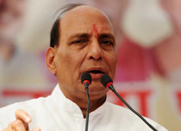 Speech of Shri Rajnath ji in Vijay Sankalp Rally ,Goa(12/01/14)