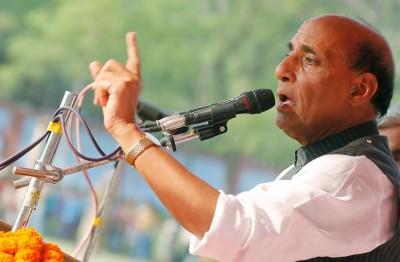 Residential Speech by Shri Rajnath Singh ji at National Council Meeting