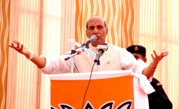श्री राजनाथ सिंह जी का रांची के धुर्वा मैदान पर विजय संकल्प रैली में दिया गया पूरा भाषण (29/12/13)
