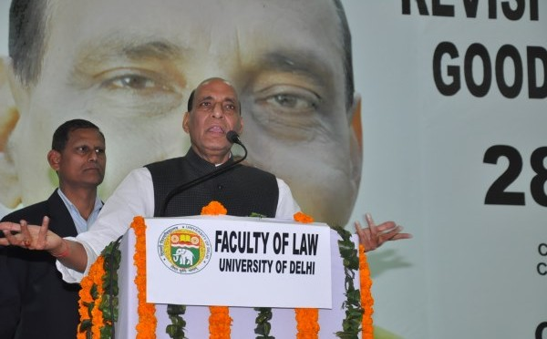 Speech of Shri Rajnath Singh in BJYM Campus Ambassador programme ( 07/01/14)
