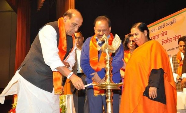 The complete speech delivered by Shri Rajnath Singh in 'Nirmal Ganga Abhiyan' Program