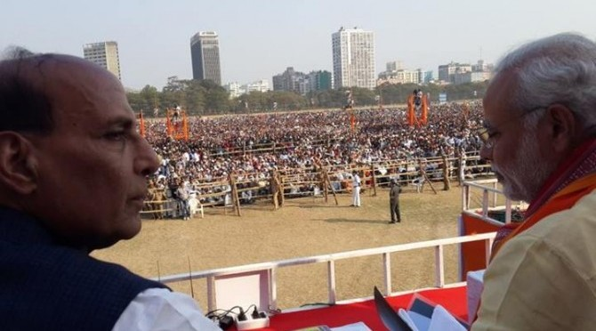 Shri Rajnath Singh Ji speech  in Kolkata during 'Jana Chetana Sabha' on 5th Feb 2014.