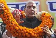 Speech of Shri Rajnath ji on OFBJP global meet (06/01/14)