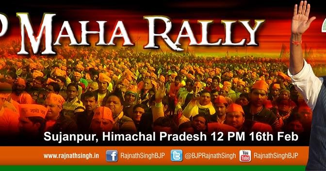 BJP Maha Rally in Sujanpur, Himachal Pradesh at 12 pm on 16th Feb
