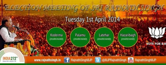 Election Meetings at Koderma, Palamu, Latehar (Chatra) and Hazaribagh in Jharkhand