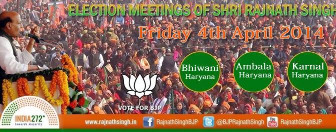 Election Meetings at Bhiwani, Ambala and Karnal