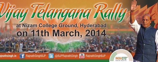 Vijay Telangana Rally, Nizam College Ground, Hyderabad