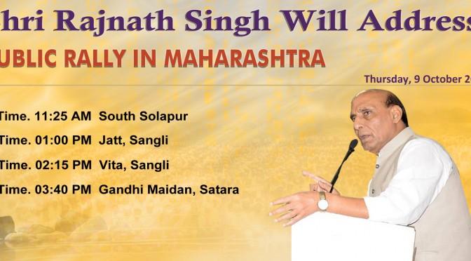 Election meeting of Shri Rajnath Singh in Maharashtra (09/10/2014)
