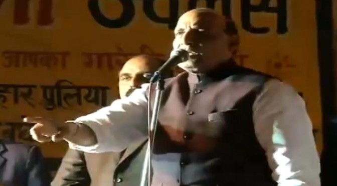 Shri Rajnath Singh address Public meeting at Mustafabad, Delhi : 03.02.2015