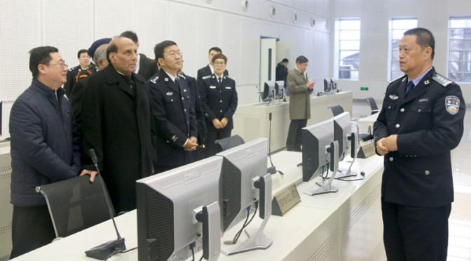 The Union Home Minister, Shri Rajnath Singh at the People's Public Security University of China, in Beijing on November 19, 2015.