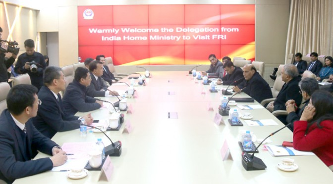 A delegation led by the Union Home Minister, Shri Rajnath Singh in a meeting, at  the First Research Institute, in Beijing, China on November 20, 2015.