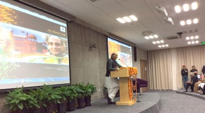 The Union Home Minister, Shri Rajnath Singh addressing the Indian diaspora, in Shanghai on November 23, 2015.