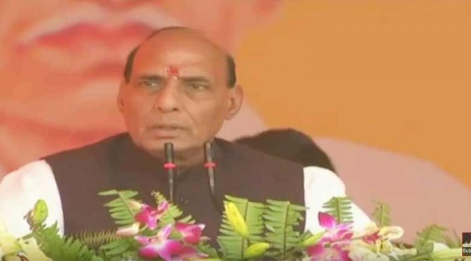 HM Shri Rajnath Singh addressing at Foundation Day Ceremony of Udai Pratap College in Varanasi (Uttar Pradesh) on 28-11-2015 .
