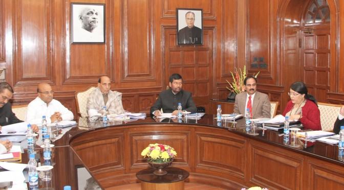 The Union Home Minister, Shri Rajnath Singh chairing an Executive Committee Meeting on Nationwide Celebration of 125th Birth Anniversary of Dr. B.R. Ambedkar, in New Delhi on February 01, 2016. The Union Minister for Consumer Affairs, Food and Public Distribution, Shri Ram Vilas Paswan, the Union Minister for Social Justice and Empowerment, Shri Thaawar Chand Gehlot and the Minister of State for Social Justice & Empowerment, Shri Vijay Sampla and other dignitaries are also seen.