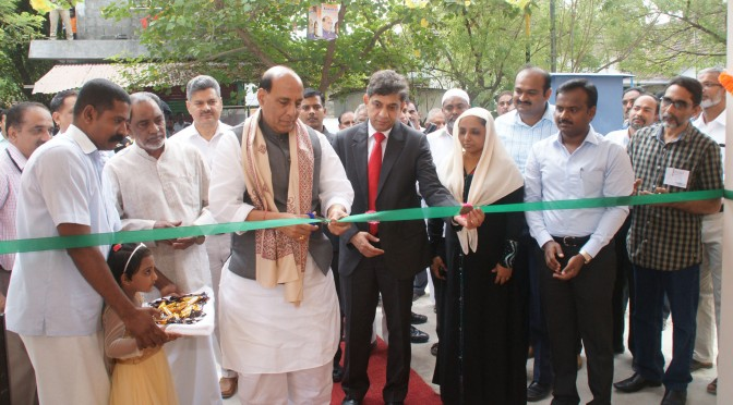 The Union Home Minister, Shri Rajnath Singh inaugurating the new office building of Department of Information and Public Relations, at Kavaratti, Lakshadweep on February 06, 2016.