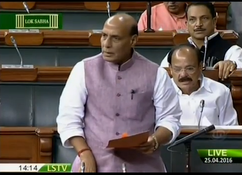 HM Shri Rajnath Singh's speech on The Sikh Gurdwaras (Amendment) Bill – 2016 on 25-04-2016.
