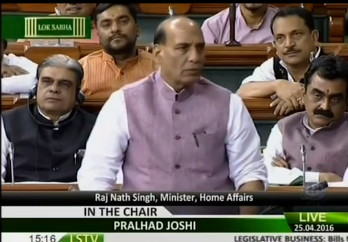 HM Shri Rajnath Singh's reply on The Sikh Gurdwaras Amendment Bill-2016 on 25-04-2016.