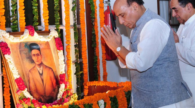 The Union Home Minister, Shri Rajnath Singh paying homage at the portrait of Swatantryaveer Vinayak Damodar Savarkar, on his birth anniversary, at Parliament House, in New Delhi on May 28, 2016.