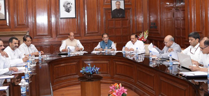 The Union Home Minister, Shri Rajnath Singh chairing a Group of Ministers meeting to discuss Bio Security Bill on Agriculture, in New Delhi on June 01, 2016.  The Union Minister for Railways, Shri Suresh Prabhakar Prabhu, the Union Minister for Agriculture and Farmers Welfare, Shri Radha Mohan Singh, the Minister of State for Development of North Eastern Region (I/C), Youth Affairs and Sports (I/C), Prime Minister's Office, Personnel, Public Grievances & Pensions, Atomic Energy and Space, Dr. Jitendra Singh, the Minister of State for Agriculture and Farmers Welfare, Dr. Sanjeev Kumar Balyan and the senior officers of Ministry of Home Affairs and Ministry of Agriculture and Farmers Welfare are also seen.