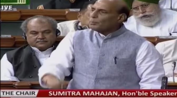 Video: We strongly condemn the Una incident in Gujarat: Shri Rajnath Singh in Lok Sabha, 20.07.2016