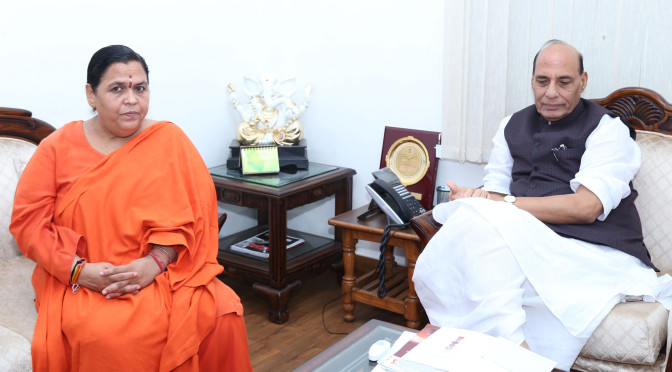 The Union Minister for Water Resources, River Development and Ganga Rejuvenation, Sushri Uma Bharti calling on the Union Home Minister, Shri Rajnath Singh, in New Delhi on July 12, 2016.