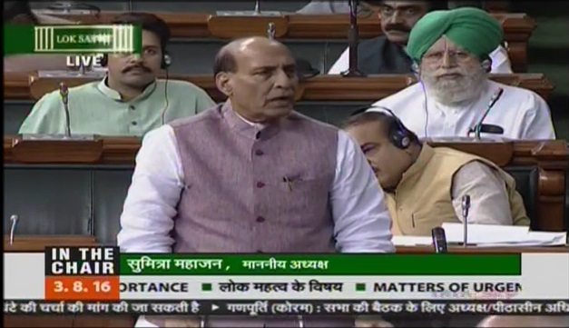 Home Minister Shri Rajnath Singh statement on Mumbai-Goa highway bridge collapse (Mahad) incident