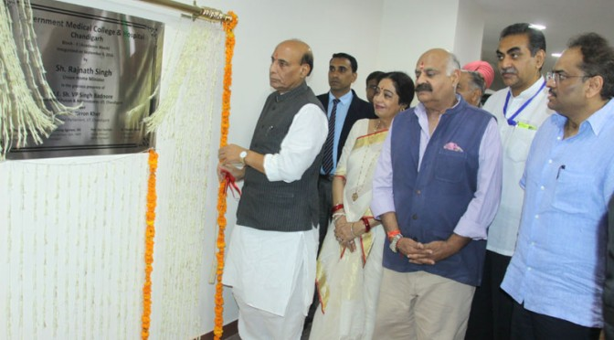 Rajnath lays foundation stone of Infosys-Red Cross Sarai