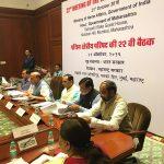 rajnath-singh-at-western-zonal-council-meet