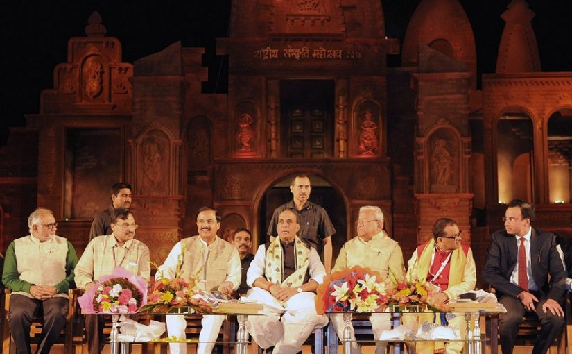 The Union Home Minister, Shri Rajnath Singh watching the cultural programmes at the inauguration of the 2nd Rashtriya Sanskriti Mahotsav, in New Delhi