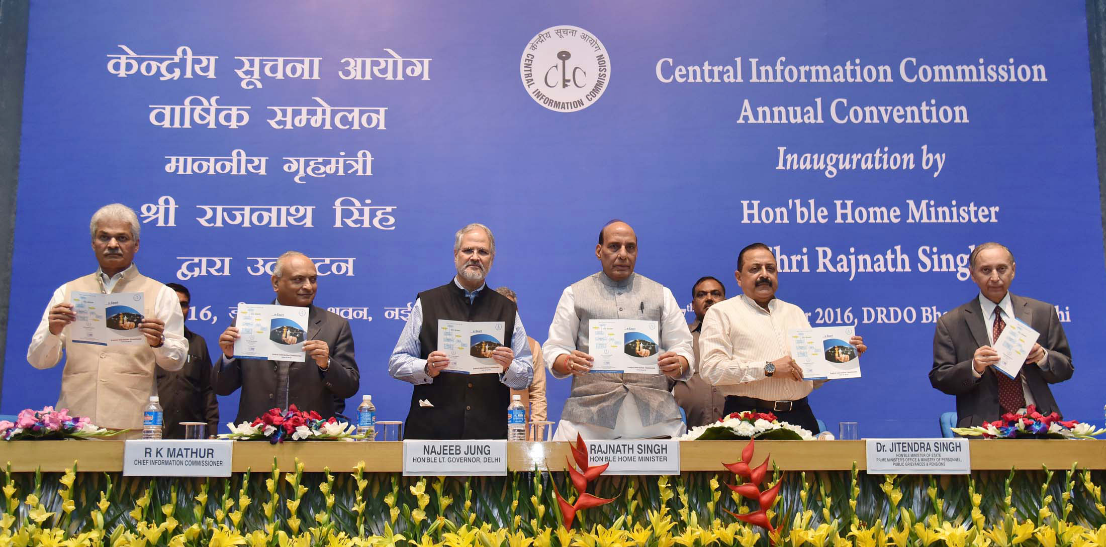 The Union Home Minister, Shri Rajnath Singh releasing the publication, at the inauguration of the 11th Annual Convention of Central Information Commission (CIC), in New Delhi on November 07, 2016. 	The Lt. Governor of Delhi, Shri Najeeb Jung, the Minister of State for Development of North Eastern Region (I/C), Prime Minister's Office, Personnel, Public Grievances & Pensions, Atomic Energy and Space, Dr. Jitendra Singh, the Chief Information Commissioner, Shri R.K. Mathur and other dignitaries are also seen.