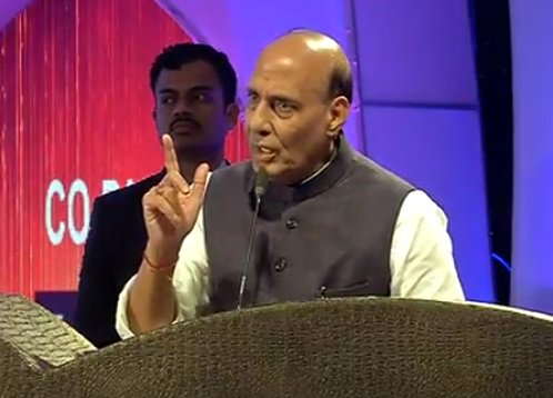 Shri Rajnath Singh addresses Achiever Awards 2016 in Guwahati, Assam