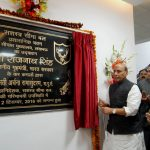 The Union Home Minister, Shri Rajnath Singh inaugurating the Administrative building of the Sashastra Seema Bal, in Lucknow on December 02, 2016. The DG, SSB, Smt. Archana Ramasundaram is also seen.