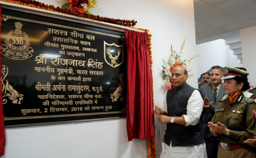 Union Home Minister Shri Rajnath Singh inaugurates new Administrative Complex of SSB in Lucknow