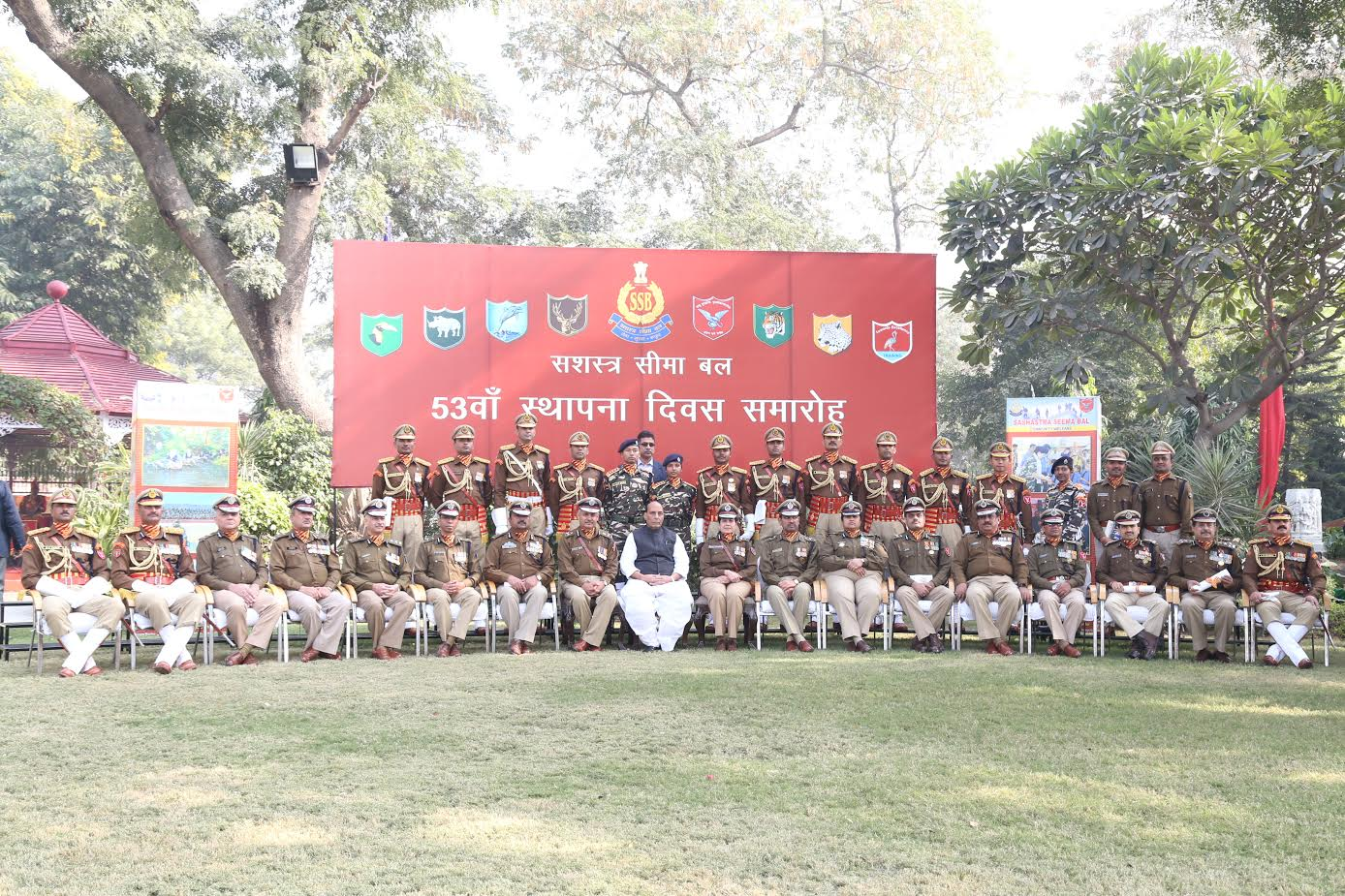 shri-rajnath-singh-at-53rd-ssb-foundation-day-2