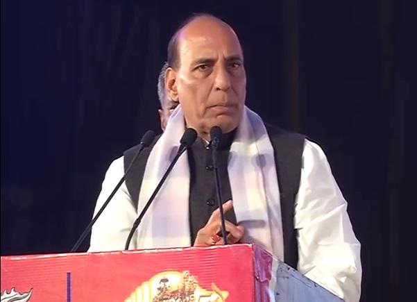 Shri Rajnath Singh speech at International Gita Mahotsav 2016