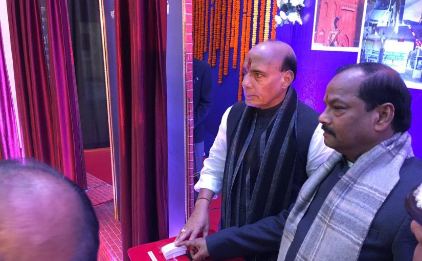 Union Home Minister Shri Rajnath Singh inaugurates the CISF Eastern Sector Headquarter and lays foundation stone of the CISF Residential Complex in Ranchi