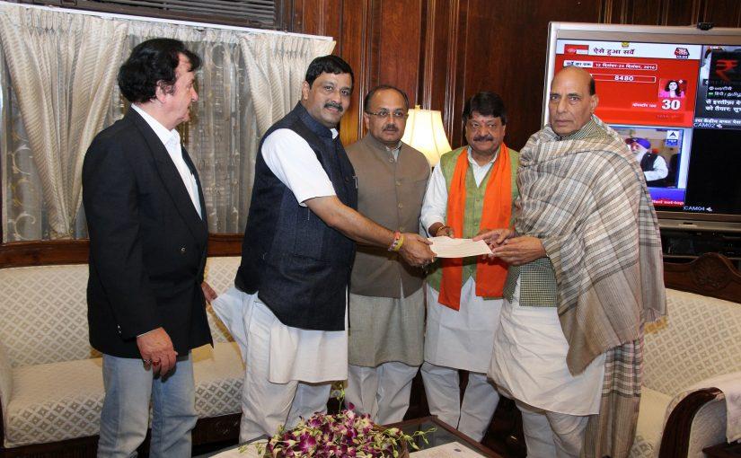 BJP delegation meets HM Shri Rajnath Singh over TMC violence in West Bengal