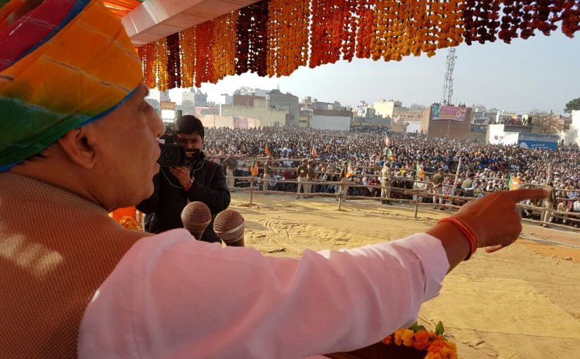 Shri Rajnath Singh addresses 5 election rallies in Uttar Pradesh