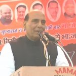 Rajnath Singh addressing rally in Bisauli, Uttar Pradesh