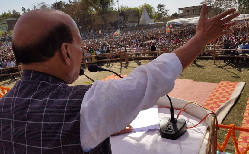 Campaigning Ends In Uttar Pradesh, HM Addresses More Than 100 Election Meetings In 26 Days