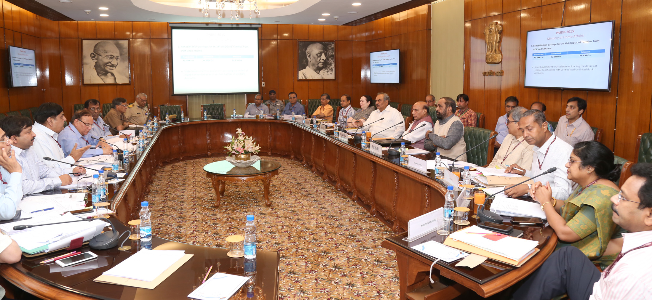 The Union Home Minister, Shri Rajnath Singh chairing a high level meeting to review the progress of Prime Minister's Development Package (PMDP-2015) for Jammu and Kashmir, in New Delhi on April 27, 2017. 	The Minister of State for Home Affairs, Shri Hansraj Gangaram Ahir, the Union Home Secretary, Shri Rajiv Mehrishi and Senior Officers from J&K and other Central Ministries are also seen.