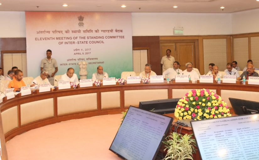 Home Minister Shri Rajnath Singh chairs 11th Standing Committee meeting of Inter-State Council