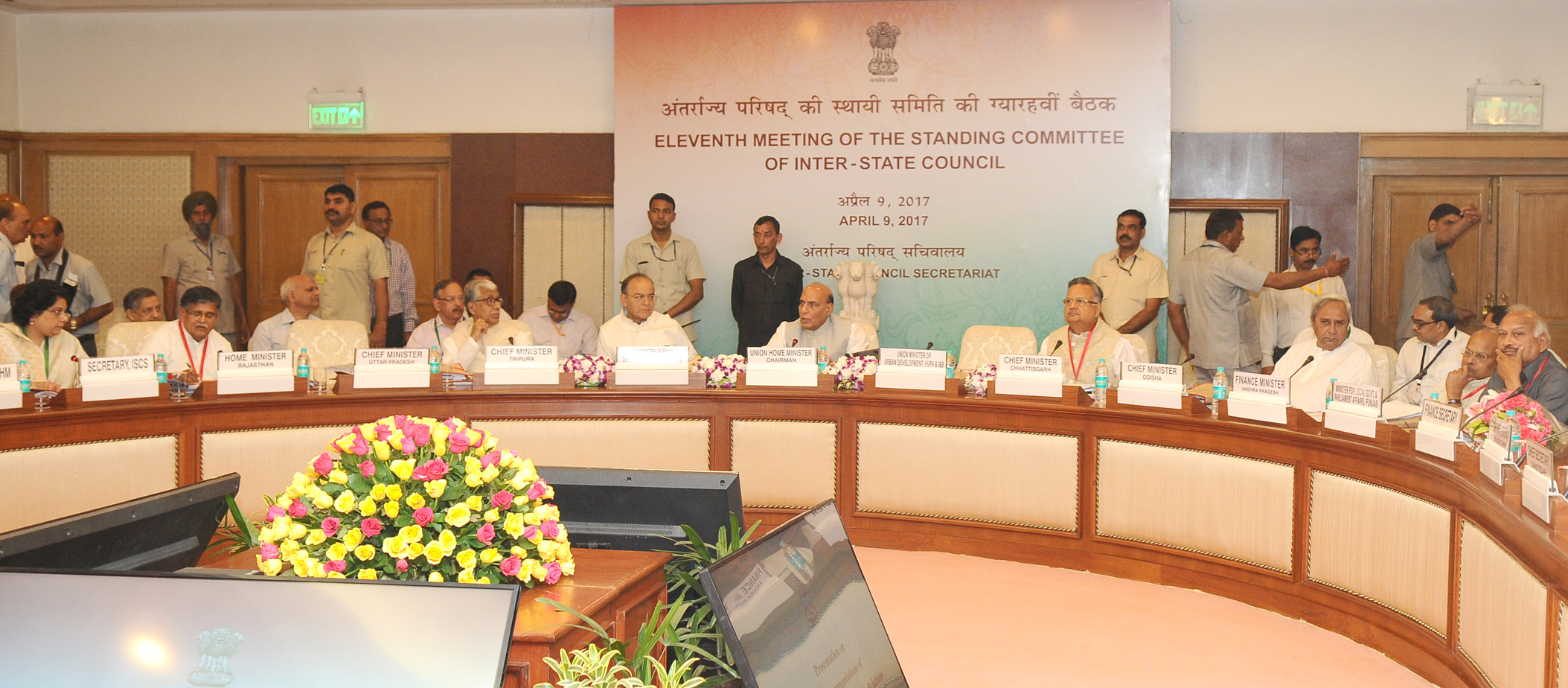 The Union Home Minister, Shri Rajnath Singh Union Home Minister Shri Rajnath Singh chairing the 11th Standing Committee meeting of the Inter-State Council, in New Delhi on April 09, 2017. 	The Union Minister for Finance, Corporate Affairs and Defence, Shri Arun Jaitley is also seen.