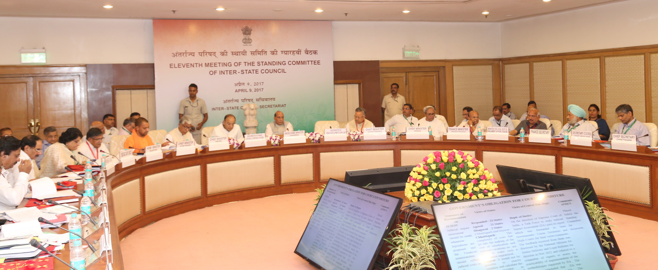 The Union Home Minister, Shri Rajnath Singh chairing the 11th Standing Committee meeting of the Inter-State Council, in New Delhi on April 09, 2017. 	The Union Minister for Finance, Corporate Affairs and Defence, Shri Arun Jaitley, the Chief Minister of Chhattisgarh, Dr. Raman Singh, the Chief Minister of Tripura, Shri Manik Sarkar, the Chief Minister of Odisha, Shri Naveen Patnaik, the Chief Minister of Uttar Pradesh, Yogi Adityanath and other dignitaries are also seen.
