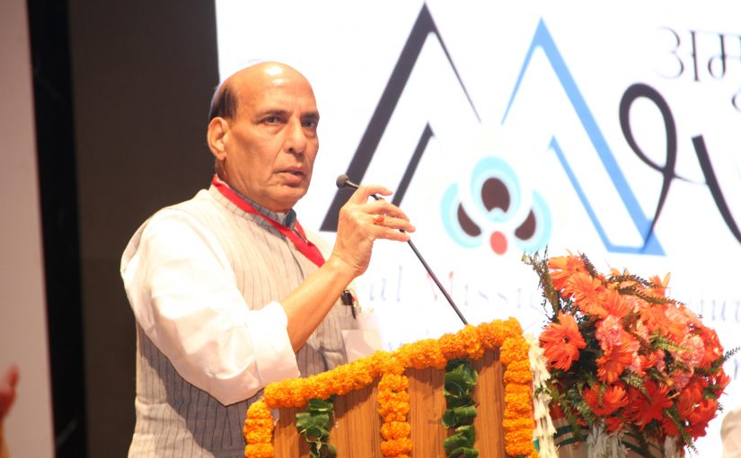 Shri Rajnath Singh addresses programme on the completion of 3 years of NDA Govt in Meerut, Uttar Pradesh