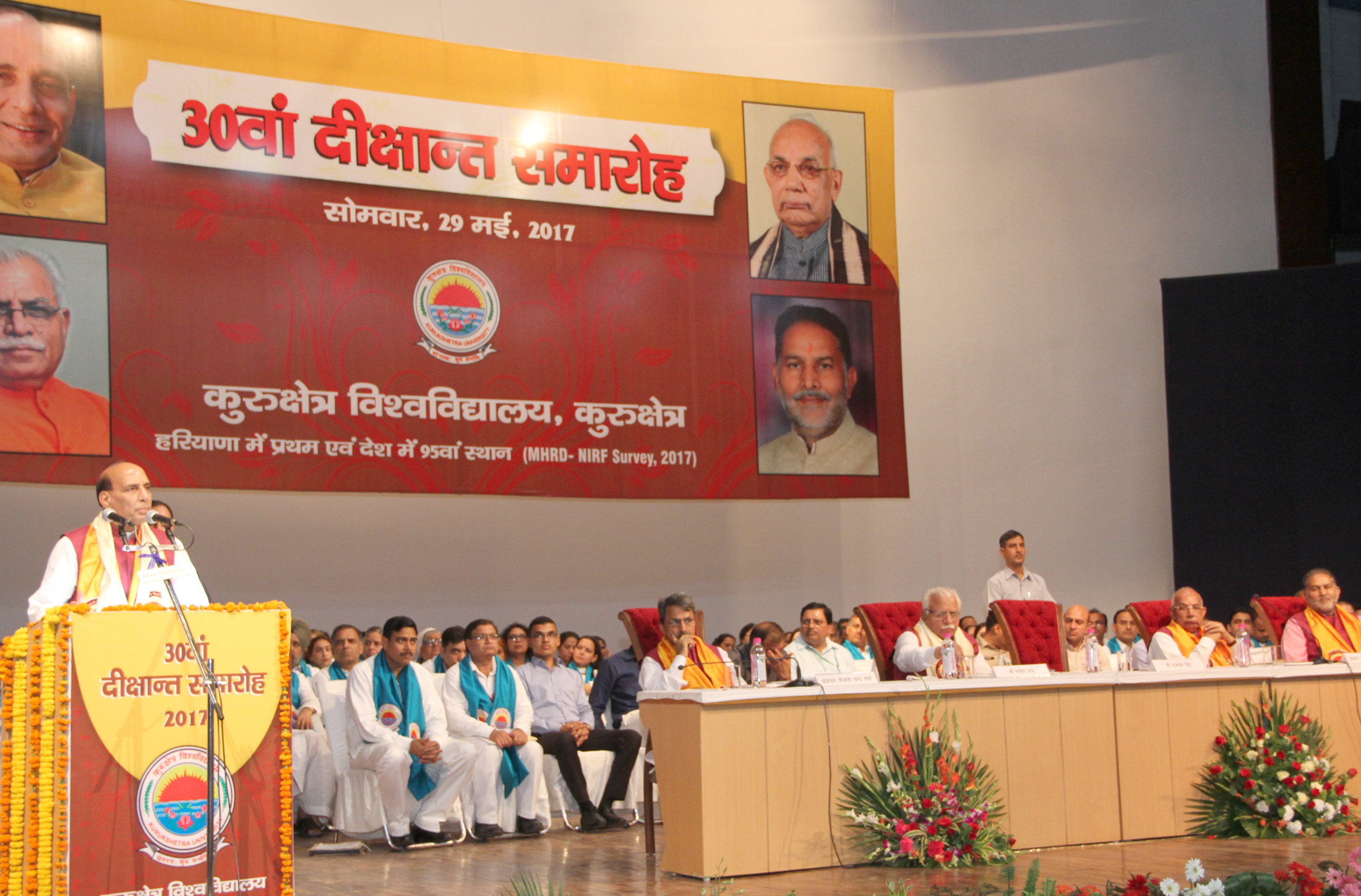 The Union Home Minister, Shri Rajnath Singh addressing at the 30th Convocation of Kurukshetra University, at Kurukshetra, Haryana on May 29, 2017. The Governor of Haryana, Prof. Kaptan Singh Solanki and the Chief Minister of Haryana, Shri Manohar Lal Khattar are also seen.
