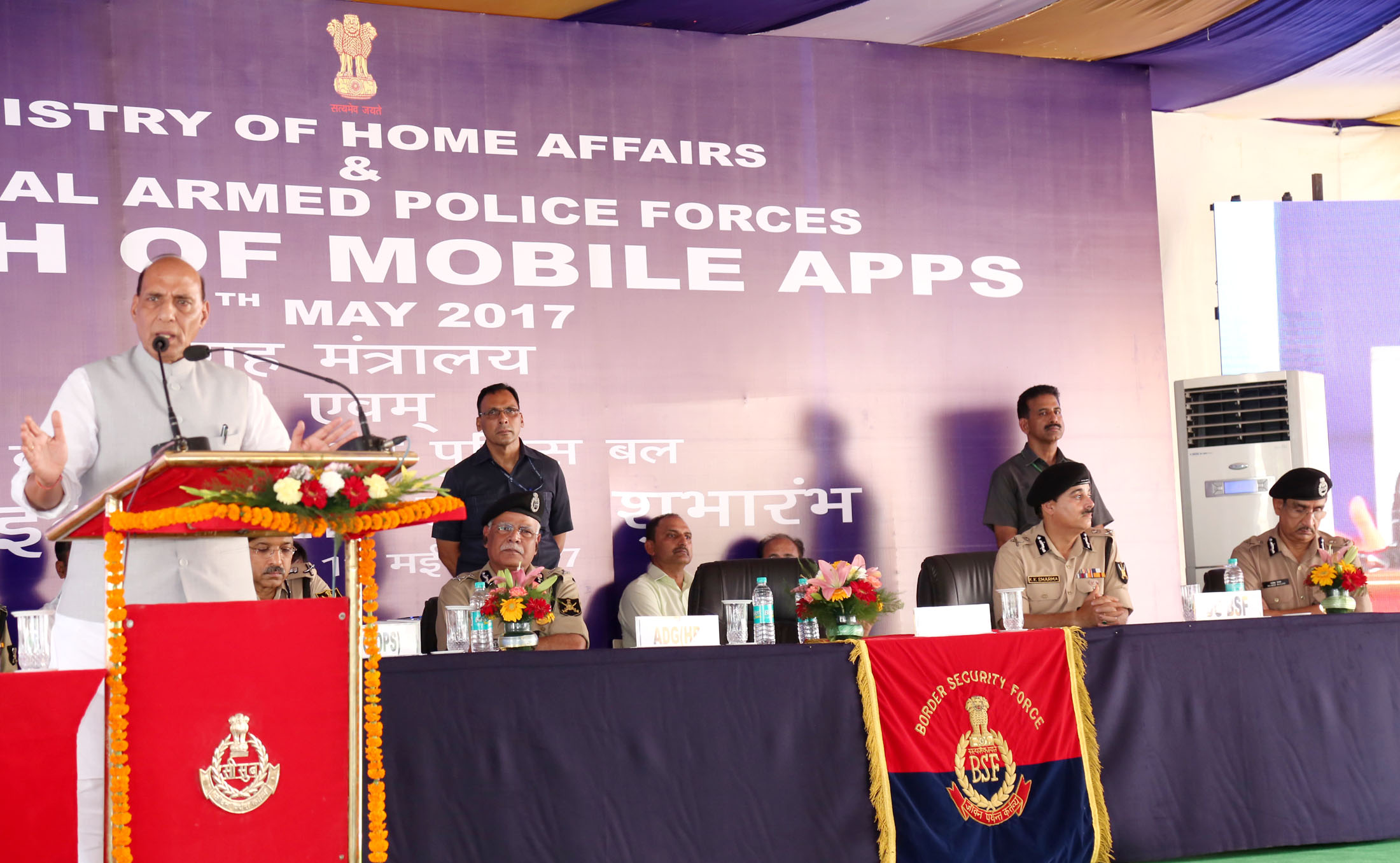 The Union Home Minister, Shri Rajnath Singh addressing at the launch of MHA Mobile Application (Grievances Redressal App) and BSFMyApp, in New Delhi on May 11, 2017.