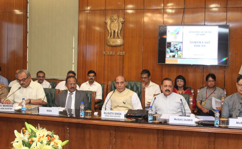 Union Home Minister Shri Rajnath Singh reviews security situation in the North East