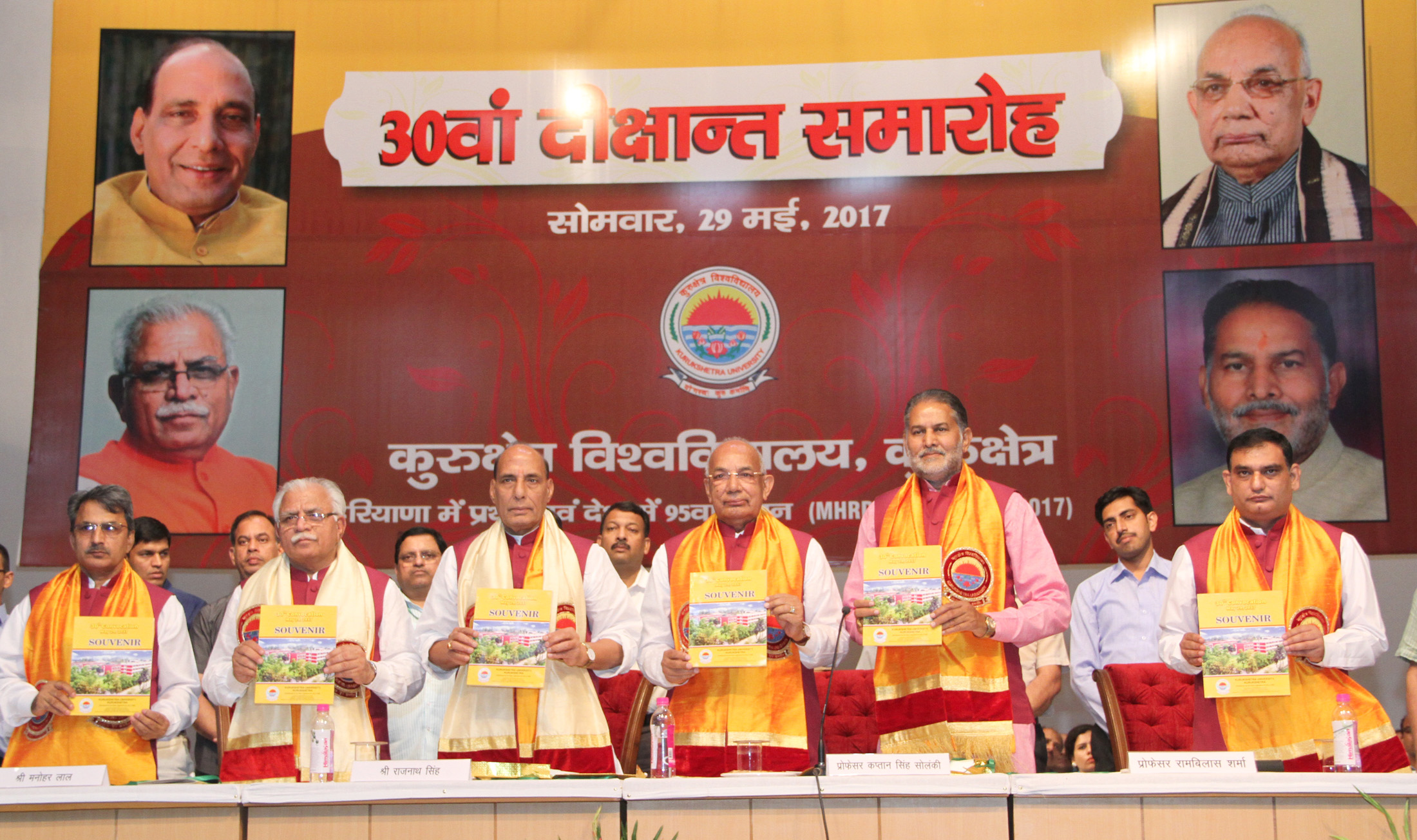 The Union Home Minister, Shri Rajnath Singh releasing the Souvenir at the 30th Convocation of Kurukshetra University, at Kurukshetra, Haryana on May 29, 2017. The Governor of Haryana, Prof. Kaptan Singh Solanki and the Chief Minister of Haryana, Shri Manohar Lal Khattar are also seen.